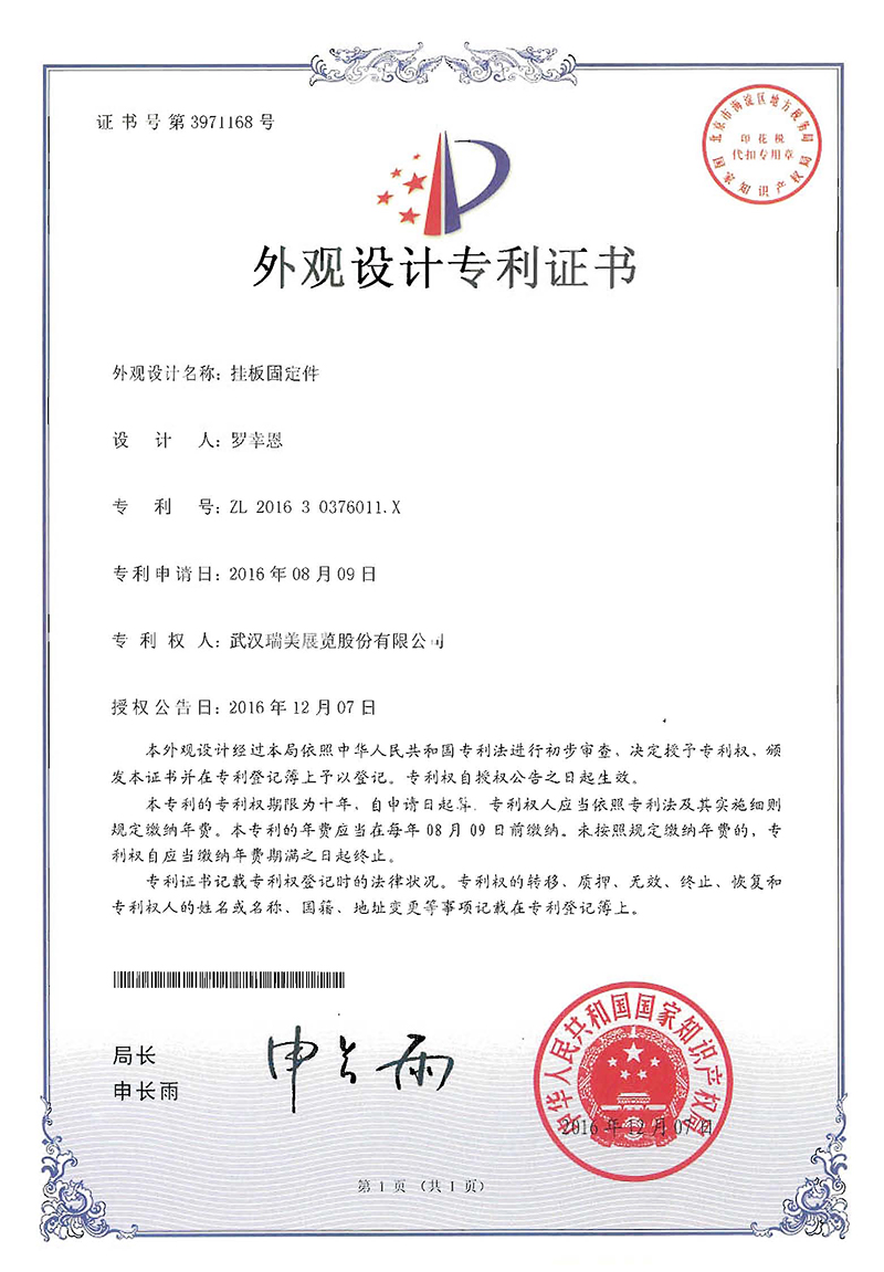 3 Design Patent certificates