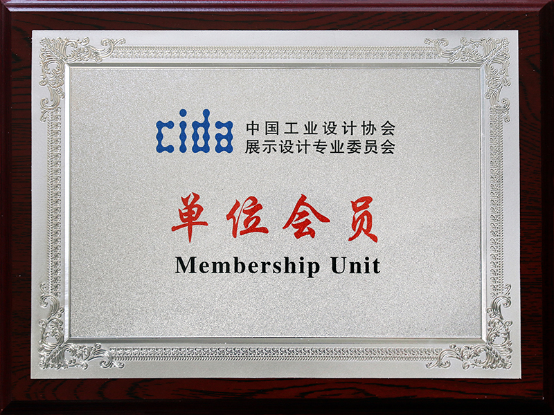 CIDA Membership Unit